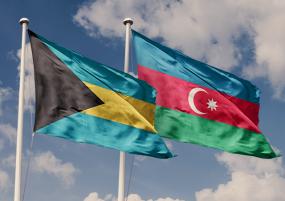 Azerbaijan Visa for Bahamas Citizens